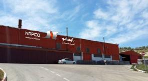 الهيئة العامة للشركة الوطنية لصناعة الألمنيوم والبروفيلات (نابكو) تصادق على رفع رأس مال الشركة بقيمة ثلاثة ملايين دينار أردني لتمويل خططتها الاستراتيجية التوسعية