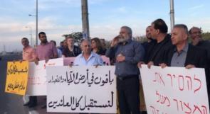 تظاهرة تضامنية مع غزة في الطيبة بالداخل