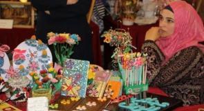 """""""عجائب الورق"""" من دمية لإلهاء طفل... إلى مشروع بيئي مدرّ للدخل"""
