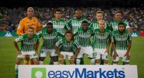 """إصابة 3 لاعبين من ريال بيتيس بفيروس """"كورونا"""""""