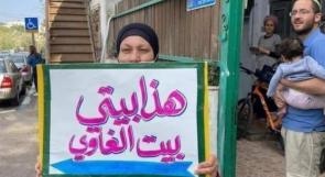 حكومة بينيت تنظر في تأجيل الحكم بشأن إخلاء حي الشيخ جراح خوفاً من مواجهات جديدة