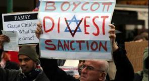 بلدات إسبانية تنضم إلى مقاطعة إسرائيل.. وتل أبيب تحذر من توسع الحملة