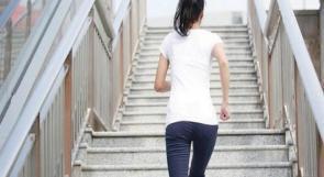 صعود الدرج يقي من هشاشة العظام