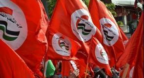 العاشر من شباط القادم موعداَ لانعقاد المؤتمر العام الخامس لحزب الشعب الفلسطيني