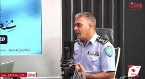 شرطة المرور لوطن: بدأنا بإجراءات مشددة ضد السائقين المخالفين للحد من الحوادث