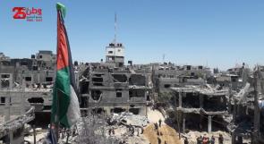 حي نصير في بيت حانون حوله الاحتلال إلى ركام.. وأهله يناشدون عبر وطن لإيجاد مأوى لهم