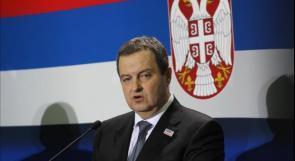 صربيا تجدد دعمها للقضية الفلسطينية دولياً