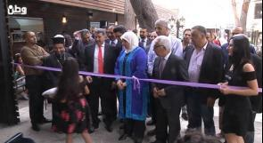 بمشاركة شخصيات اعتبارية وفنانين .. افتتاح مطعم ومنتزه سرية رام الله الأولى