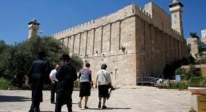 الأوقاف تندد بمحاولات الاحتلال وضع قواعد جديدة في الحرم الإبراهيمي