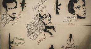 حالة العداء للأدب الفلسطيني.. شهادات إسرائيلية: (غسان كنفاني/ عز الدين المناصرة / محمود درويش)