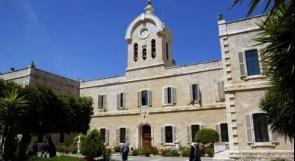 انتهاء أزمة جامعة بيت لحم و الدوام يستأنف غدا