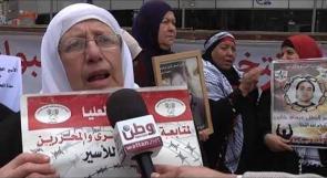 شخصيات رسمية لوطن: يجب على الكل الفلسطيني التوحد من أجل الدفاع عن قضية الأسرى