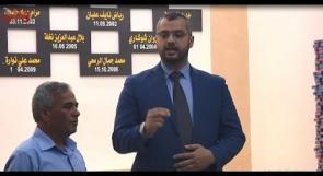 بالفيديو والصور| بعد تقرير لوطن .. الربعي يعتذر للجلزون ويرفض التعليق لوطن