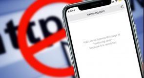 حركة المبادرة: قرار حجب المواقع يمثل تعدياً على حرية الرأي والتعبير ويجب أن يلغى فورا