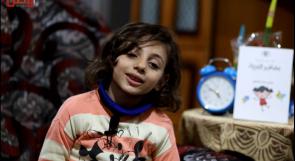 تعاني من شلل دماغي.. الطفلة فرات تحلم بالحرية وعائلتها تناشد عبر وطن لمساعدتها