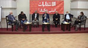 حماس تعرض على فتح الذهاب للانتخابات بقائمة مشتركة.. وفصائل منظمة التحرير ترفض خيار القائمة المشتركة