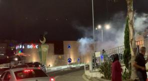 شرطة الاحتلال تقمع المتظاهرين في أم الفحم