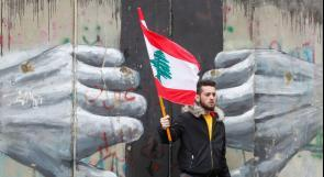 الأشغال الشاقة للبنانيين حصلوا على الجنسية الإسرائيلية