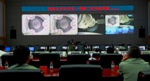 الصين: محطة فضاء ستسقط على الأرض خلال 24 ساعة