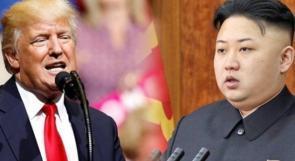 ترامب: ننظر في زمان ومكان اللقاء مع كيم