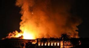 يضم قطع آثار مصرية.. حريق هائل يدمر المتحف الوطني في البرازيل