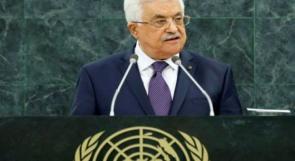 الرئيس يترأس سلسلة اجتماعات قبيل التوجه للأمم المتحدة الشهر القادم