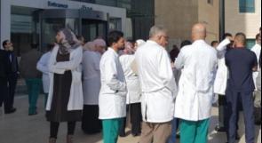 نقابات المهن الصحية والتمريض والخدمات الصحية تعلن استجابتها لدعوة الحكومة للحوار