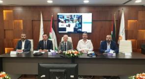 بنك الاستثمار الفلسطيني يعقد اجتماعاً لهيئته العامة العادية الخامسة والعشرين وتقرر توزيع ارباح نقدية على المساهمين بما نسبته 4% من راس المال المدفوع