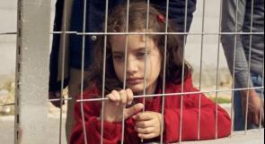 """المخرجة الفلسطينية فرح النابلسي تقطف جائزة """"بافتا"""" لأفضل فيلم قصير وعينها على الأوسكار"""