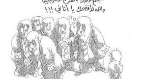 لقاء جمع طلاب فلسطينيين وإسرائيليين في عين جدي