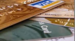 بطاقات الائتمان السعودية هدف القراصنة الاسرائيليين