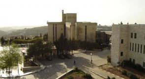 نقابة اساتذة وموظفي جامعة بيرزيت تنظر بقلق لأبعاد قرار اغلاق على الجامعة