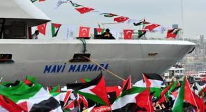 """تركيا ترفض اقتراح لتعويض متضرريها وتطالب """"إسرائيل"""" باعتذار علني"""