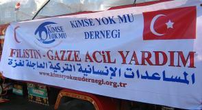 وفد طبي تركي يصل قطاع غزة