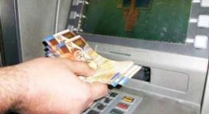 زكارنة: رواتب الموظفين غدا الخميس
