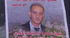 """السائق عودة  دفع حياته """"ثمنا للقمة العيش"""" وعائلته تطالب بإعدام المجرمين"""