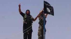 """""""دابق"""" أول صحيفة رسمية لـ""""الدولة الإسلامية"""""""