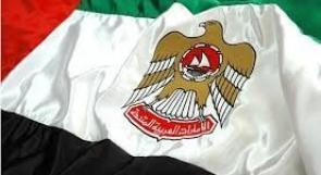 الإمارات تقدم 25 مليون دولار لدعم غزة