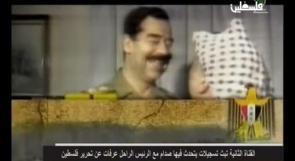 بالفيديو... صدام وعرفات يتحدثون عن ضرب إسرائيل بالكيماوي وتحرير فلسطين