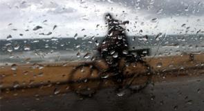 حالة الطقس: بدأ المنخفض الجوّي