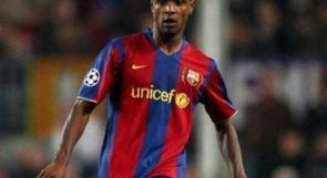 الفرنسي أبيدال يزور برشلونة استعداداً للعودة