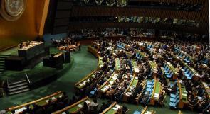 رفض ترشيح اسرائيل كنائب رئيس اللجنة الرابعة التابعة للجمعية العامة