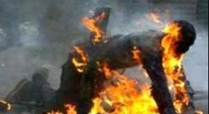 إسرائيلي يضرم النار بنفسه حتى الموت