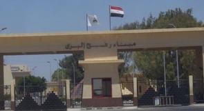 مصر تفتح معبر رفح صباحاً لنقل الجرحى فقط وإدخال المساعدات الطبية