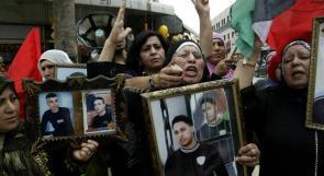 الهيئة العليا للاسرى تنظم اعتصاماً امام مقر الصليب الاحمر لدعم الاسرى