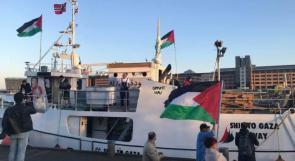 اسطول كسر الحصار انطلق صباح اليوم من الدنمارك.. عله يصل غزة