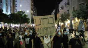 الآلاف يتظاهرون ضد نتنياهو في القدس