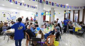 فيديو وصور | الاتحاد الأوروبي ينظم افطاراً للعائلات المستورة في سلفيت