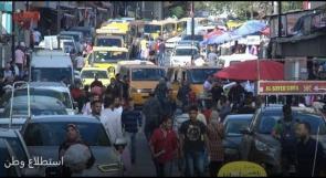مواطنون لوطن: الاحتلال يسرح ويمرح في مدننا وقرانا .. وفتح وحماس تتصارعان على الكراسي