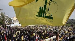 """هندوراس تصنف حزب الله """"منظمة إرهابية"""""""